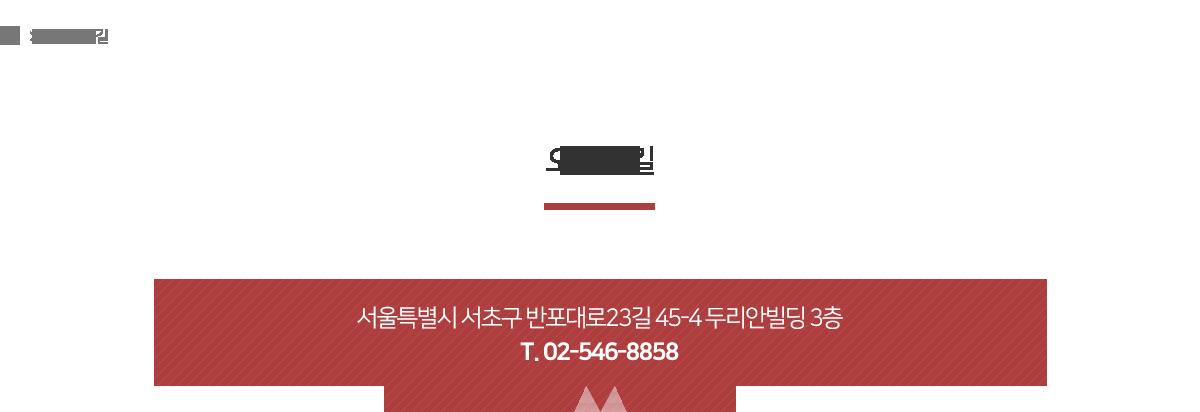 서브페이지 컨텐츠영역